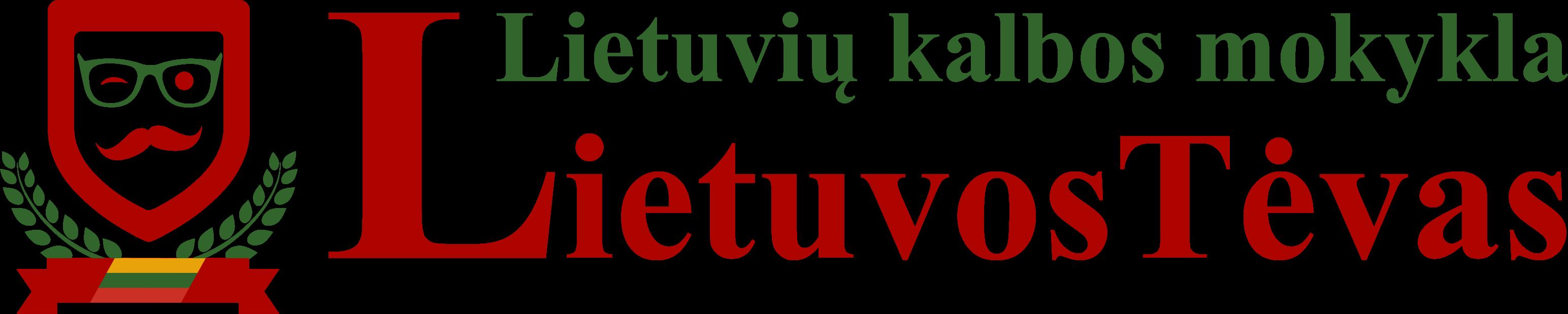 Школа литовского языка LietuvosTėvas